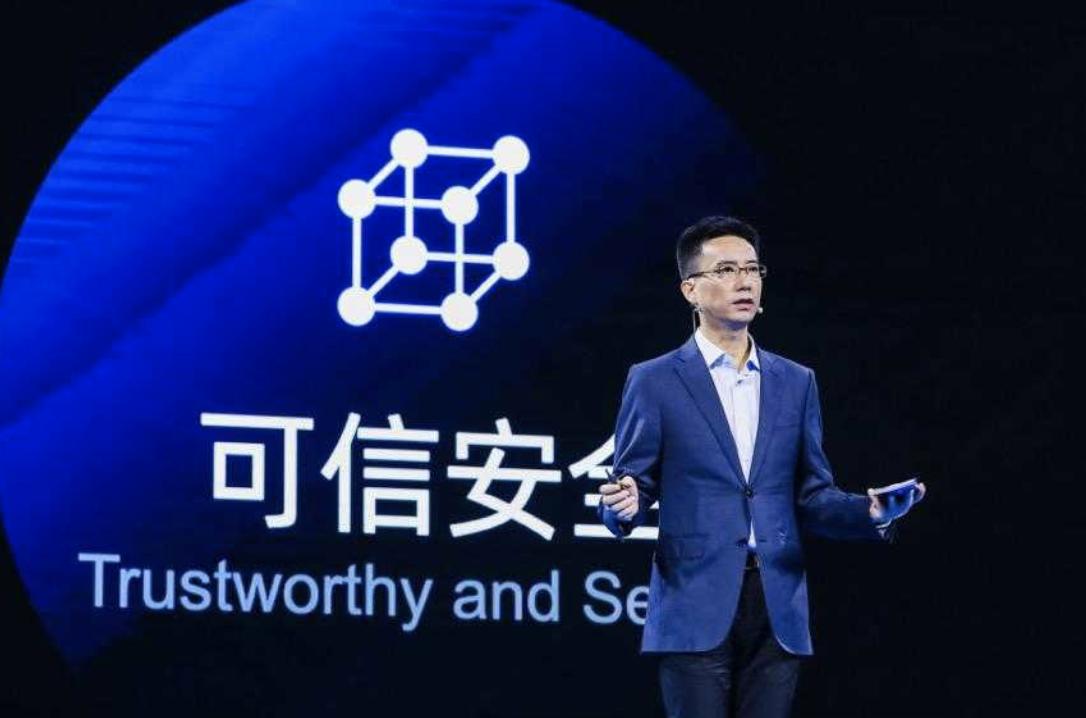 蚂蚁集团CEO胡晓明最新演讲:未来的金融中心,一定是科技中心